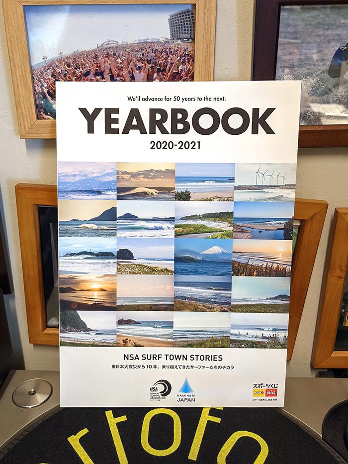 NSA Year Book