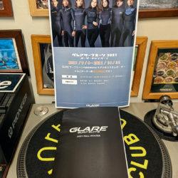 GLAREオーダーキャンペーン!カタログも到着!