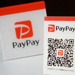 PayPay利用でのWATERSコイン配布は、9/30で終了となります。